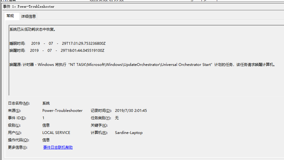 System unexpectedly boot from hibernate every night. 010b1e78-6182-4506-8e8a-bc41e5d4a155?upload=true.png