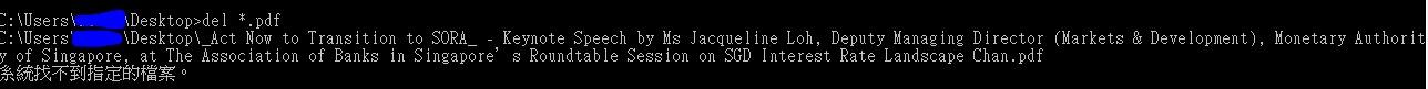 Underscore not showing in file names 0b631cf2-53ed-476c-9084-7fe32a5b18e7?upload=true.jpg