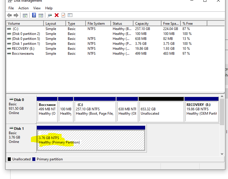 Disk manager disk partition with 3.77gb storage 0ba1cbfb-172b-4fef-b163-d6b8ce4a78ae?upload=true.png