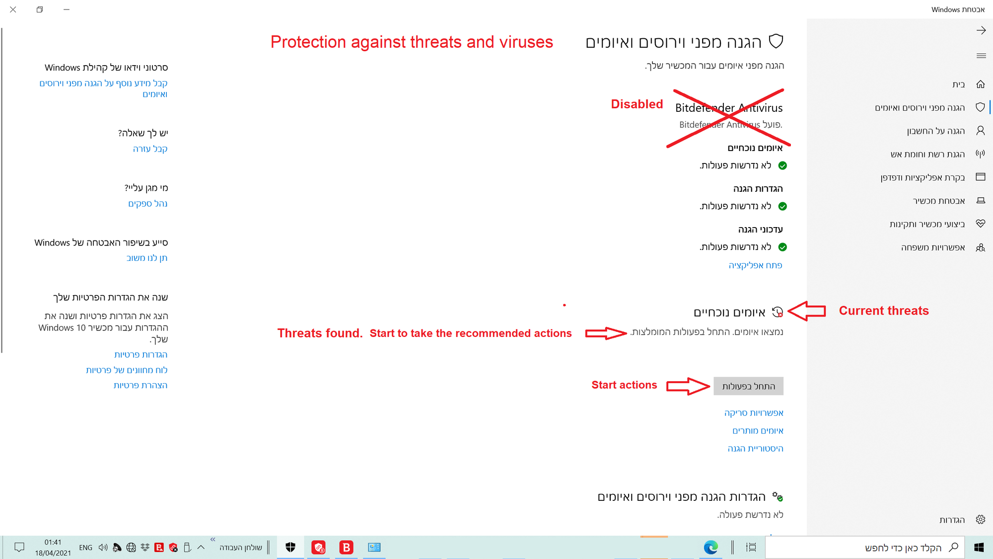 How could it be that Microsoft Defender Anti Virus found threats but is not capable of... 102818c9-3258-4f0c-84c3-b03212874fc5?upload=true.png