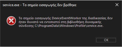 services.exe Error keeps poping up in windows start up 273f3c7a-3d3c-4592-96e3-e000a91a505e?upload=true.jpg