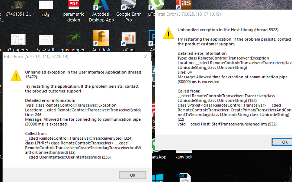 unhandled exception in host library 2c25e467-83fc-4a58-9df8-6d92abbf3c51?upload=true.png