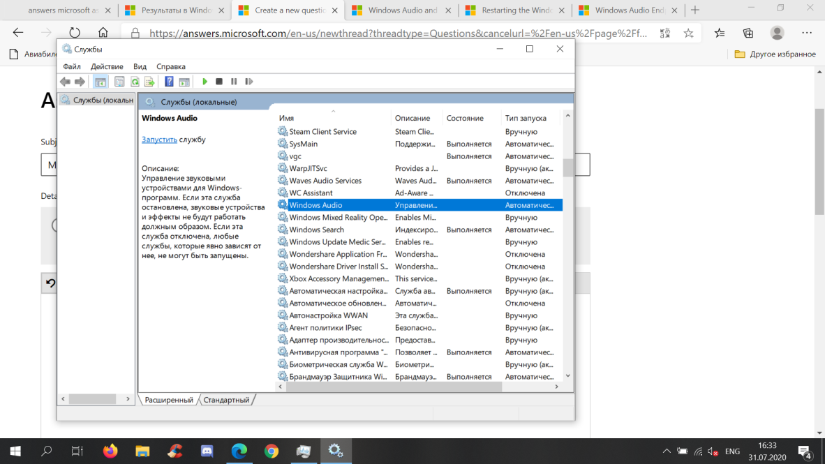 My Windows Audio Endpoint Builder isn't visible in the services.msc list and my Windows... 3111dae0-0f9f-4a4a-800c-f217f8f08188?upload=true.png