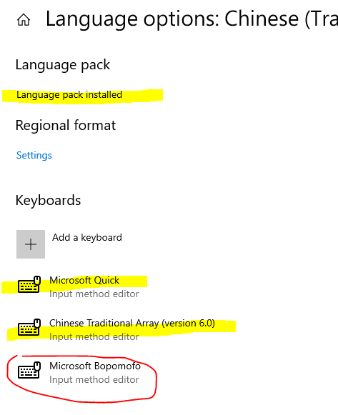 Traditional Chinese IME is not ready yet in Windows 10 1809 3b464789-75fd-47be-b18a-dbcdf28a5dd9?upload=true.png
