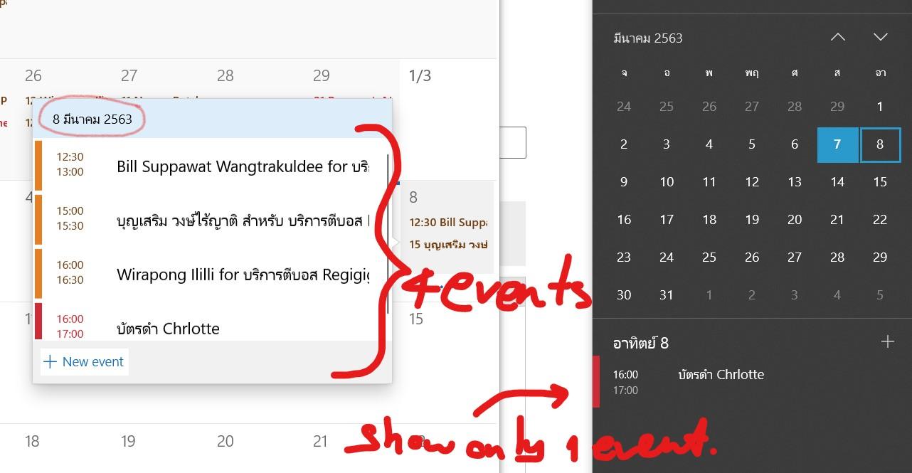 Windows 10 calendar taskbar show only 1 event instead of 4 events 4df23ae9-d516-45c7-bccd-1b4136024d8c?upload=true.jpg