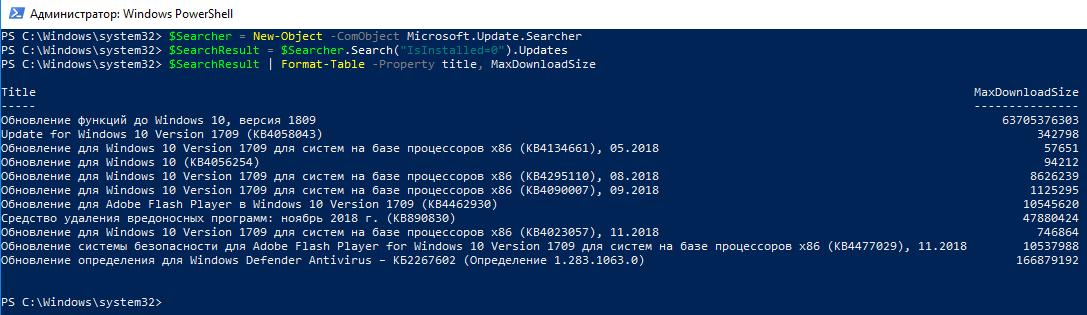 Wrong size of updates 60058895-e5dd-4271-9fe6-675d4278de41?upload=true.png