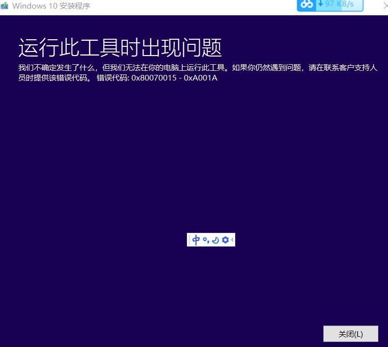 Can anyone help me??media creation tool :error 0x80010017-0xa001a 632cbda9-be5f-475b-840f-7830a2d161e6?upload=true.png