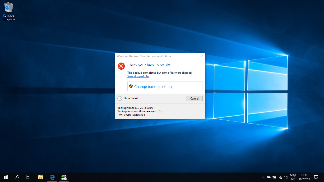 Backup encountered a problem while backing up file in windows 10 6655bc8f-9b3f-48ff-9fe1-2f6de3433b46?upload=true.png