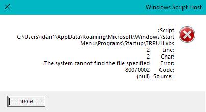 windows script host error 6744cc83-6881-498e-b49a-e3af28eafd9a?upload=true.png