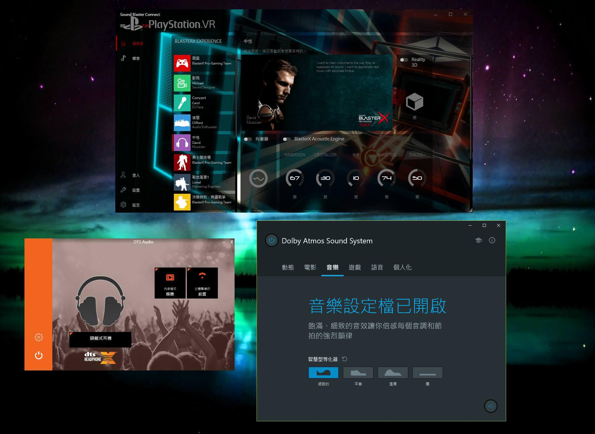 realtek app windows 10