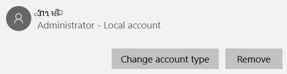 Does making a password stop your account being removed by other windows 10 users. 7225d66d-292f-4ad8-9fc9-af345ca6586c?upload=true.png
