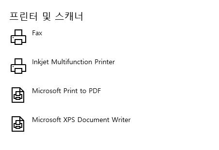 My PC Can't Recognize my Printer. 790eb1f0-3fa3-4b62-a8f6-d3fbeccbd8d3?upload=true.png