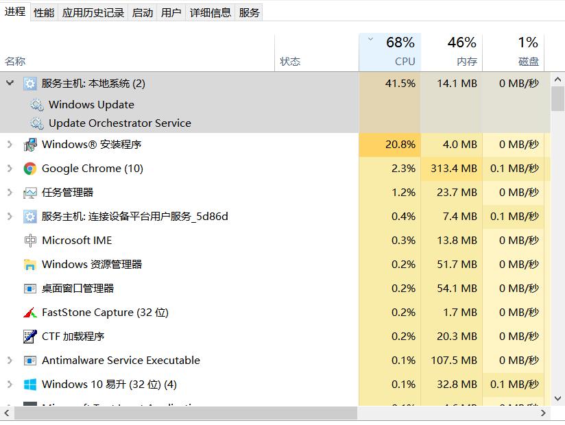 windows Update 占用CPU资源 7e06623b-6858-43d7-99ab-cdfa2a2b5981?upload=true.png