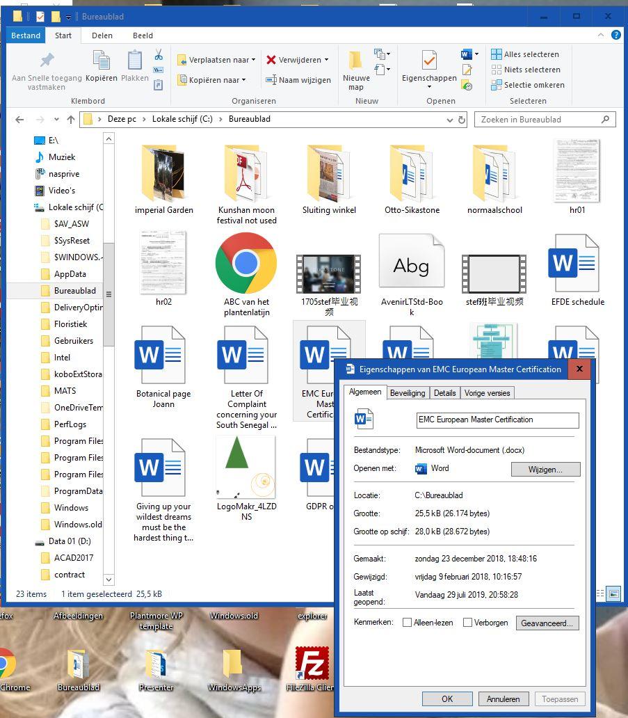 No locations tab for documents when I click properties. 8bdeff40-e7f4-43dd-a99d-d18297e40038?upload=true.jpg