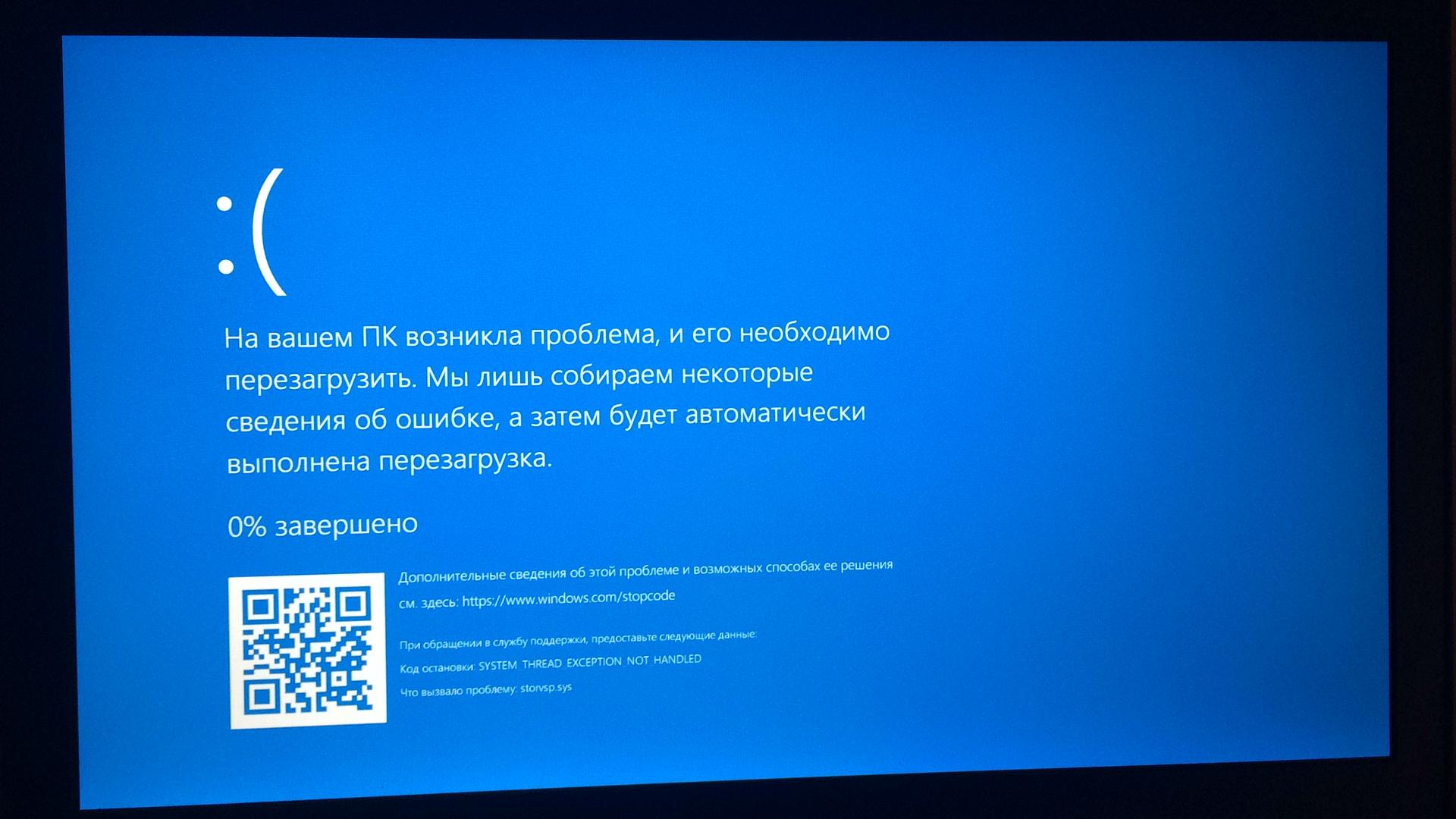 Windows 10 BSODs after Feb2020 patch today. 8cc951d1-c575-40da-a912-b3eea2f063d3?upload=true.jpg
