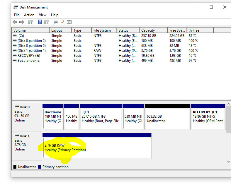 Disk manager disk partition with 3.77gb storage 99ddbaa4-0fe6-45af-8bca-75b45cfe844a?upload=true.png