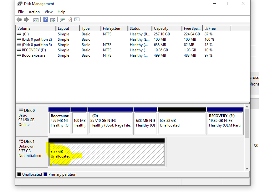 Disk manager disk partition with 3.77gb storage a1277bff-e454-4b54-a59e-079bde4571ed?upload=true.png