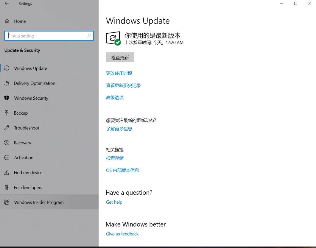 Windows 10 Pro language change- Windows Update stuck on Chinese a186c465-0eb8-4005-8923-7059e8f01116?upload=true.jpg