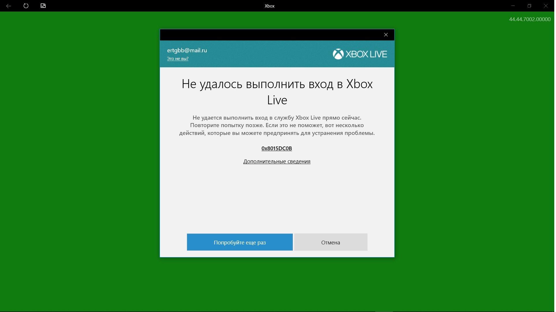 Help! I can not log into xbox live windows 10 error 0x8015DC0B a46e7d70-22f7-4d26-8076-11040181d642?upload=true.jpg