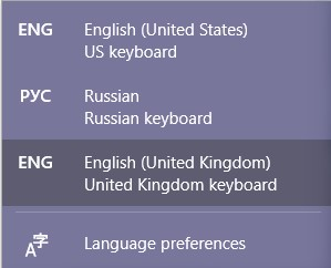 Input languages Have to switch between three languages instead of two a6f1119f-085b-48da-a29c-3d0148f71c34?upload=true.jpg