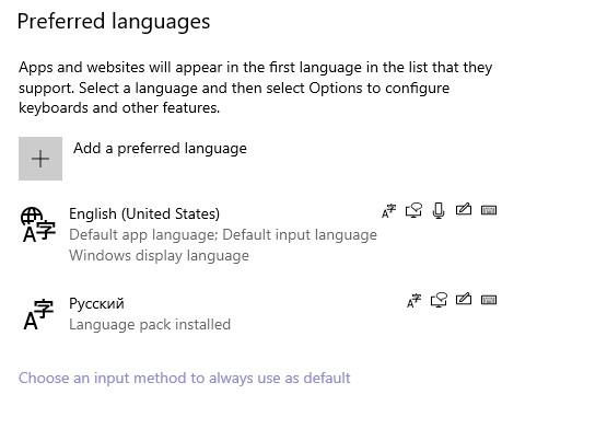 Input languages Have to switch between three languages instead of two a831e9be-69bd-48d6-9a56-7a0afcab6ed0?upload=true.jpg