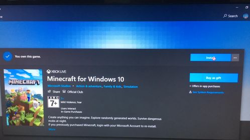 My Minecraft Windows 10 can't download due to it being blocked. af9d38a0-a962-4362-8b5e-6a3911fdb30c?upload=true.jpg