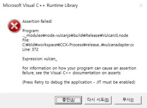 Microsoft Visual C ++  Assertion failed b0bb4d67-7e4a-4ff9-aabb-88bcb1c76c96?upload=true.jpg