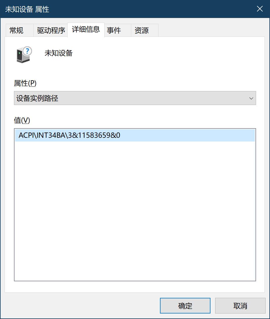 When install win10 (1809) on MacBook Pro (Version2019), encounter an error which is... b0f74e96-8e36-43e8-b9cd-752007318704?upload=true.png