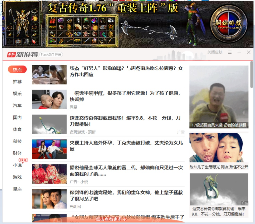 Chinese Pop Up b50b92a4-6f06-44bb-a55a-805b16299b2b?upload=true.jpg
