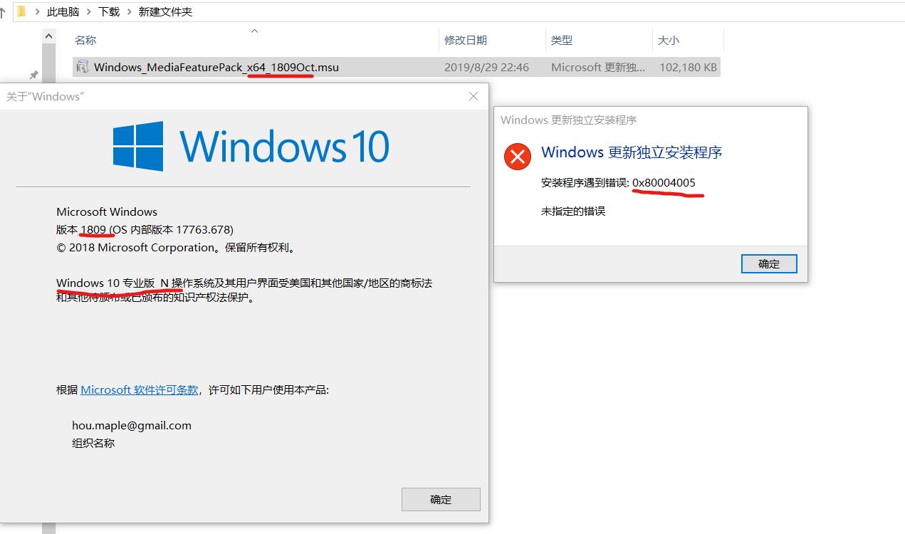 Windows 10 Pro N Media Feature Pack installation fails b7701367-ab37-4bb0-87cb-d0cd5fdbfd33?upload=true.png