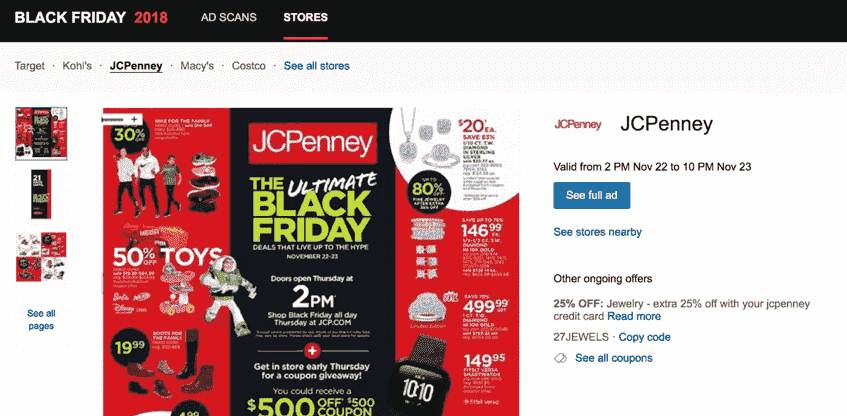 Black Friday on Bing: intelligent shopping, product insights, and more BlackFriday2.png.png