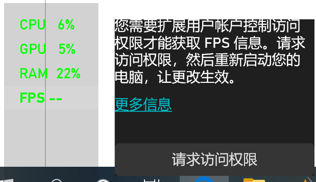 xbox fps with Xbox game bar c367f8b3-ee04-46b9-a20b-34ff315623e0?upload=true.png