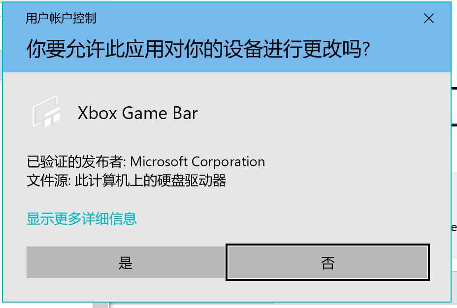 xbox fps with Xbox game bar c6ffd91b-bf4d-488e-91d0-e6ebcbcb2638?upload=true.png
