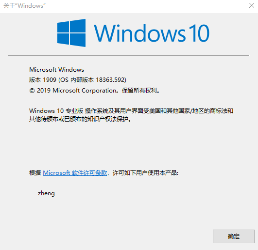 intel f200 can'used windows hello c8a8036f-3e85-4478-9091-29b25ac16cda?upload=true.png