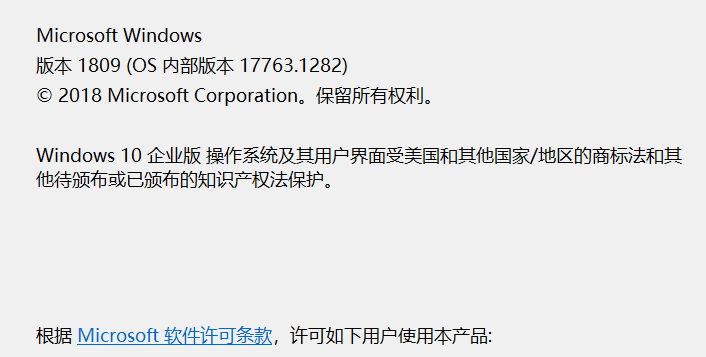 Traditional Chinese IME is not ready yet d4025f15-4400-4648-870a-2985f31fe820?upload=true.png