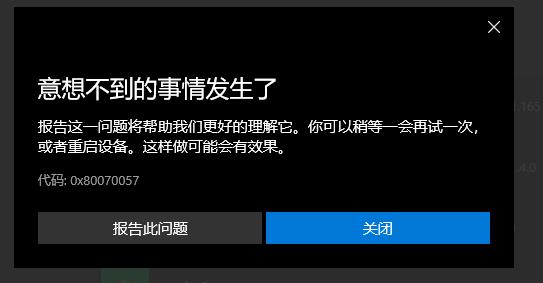 Error code: 0x80070057 when installing Intel Media SDK DFP in Microsoft Store d406e9ca-8ad3-4bb0-99fa-1f9e3422a174?upload=true.png