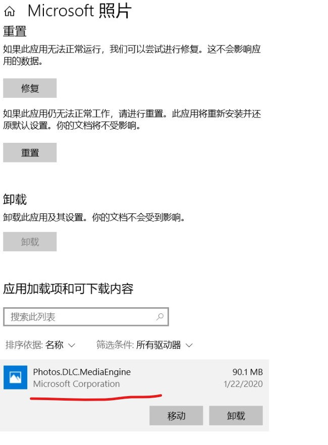 how can I stop or disable Windows photos auto downloading some extension feature d779ad00-7b48-44ec-86ec-70ff47e67570?upload=true.jpg