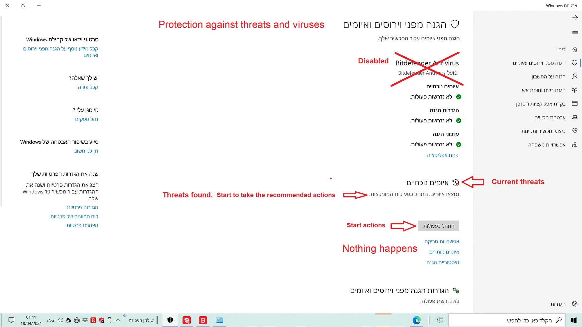 How could it be that Microsoft Defender Anti Virus found threats but is not capable of... da839ee2-3dcd-4aad-a4dc-4b6e6ac810a0?upload=true.png