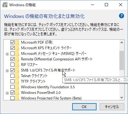mount nfs share with nfs client dfdb9979-067e-4d95-b75c-2bce5878775c?upload=true.png
