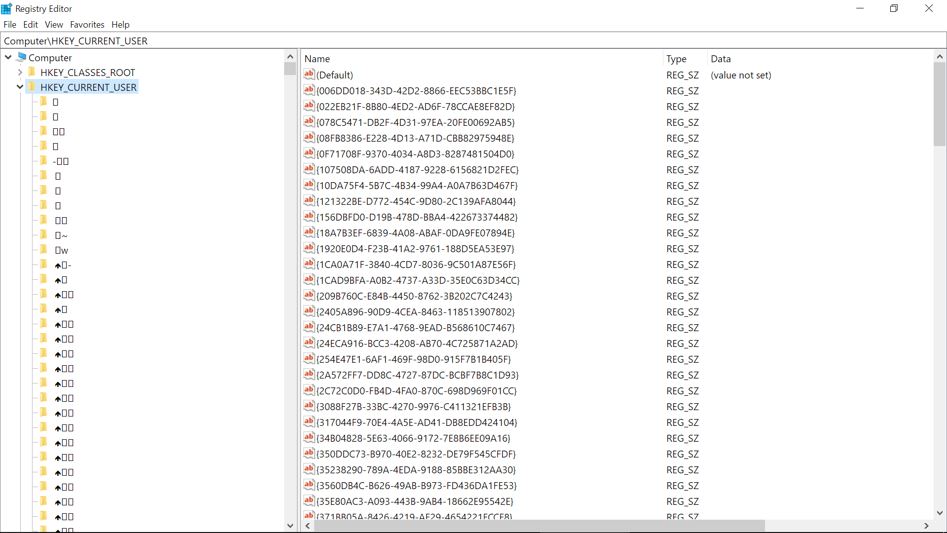 Registry subfolders empty in HKEY_CURRENT_USER e1343146-a923-4c9f-9ca8-9c6823f5ea6f?upload=true.png