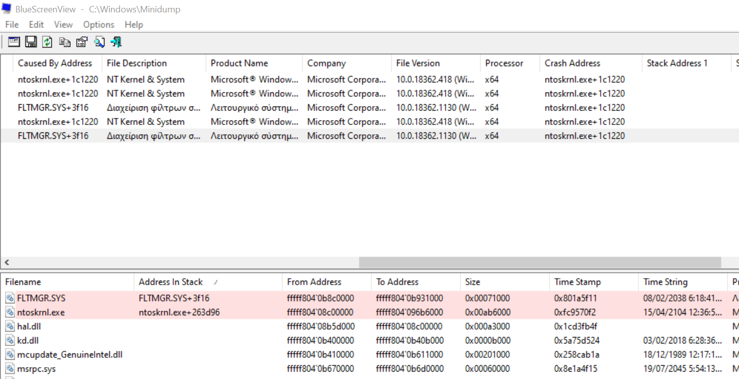 Multiple BSOD - Memory_Management on ACER Laptop probably driver related e51e389c-2611-4406-9d85-5bcf880f62f1?upload=true.png