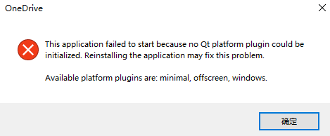 Qt Platform Plugin For Onedrive