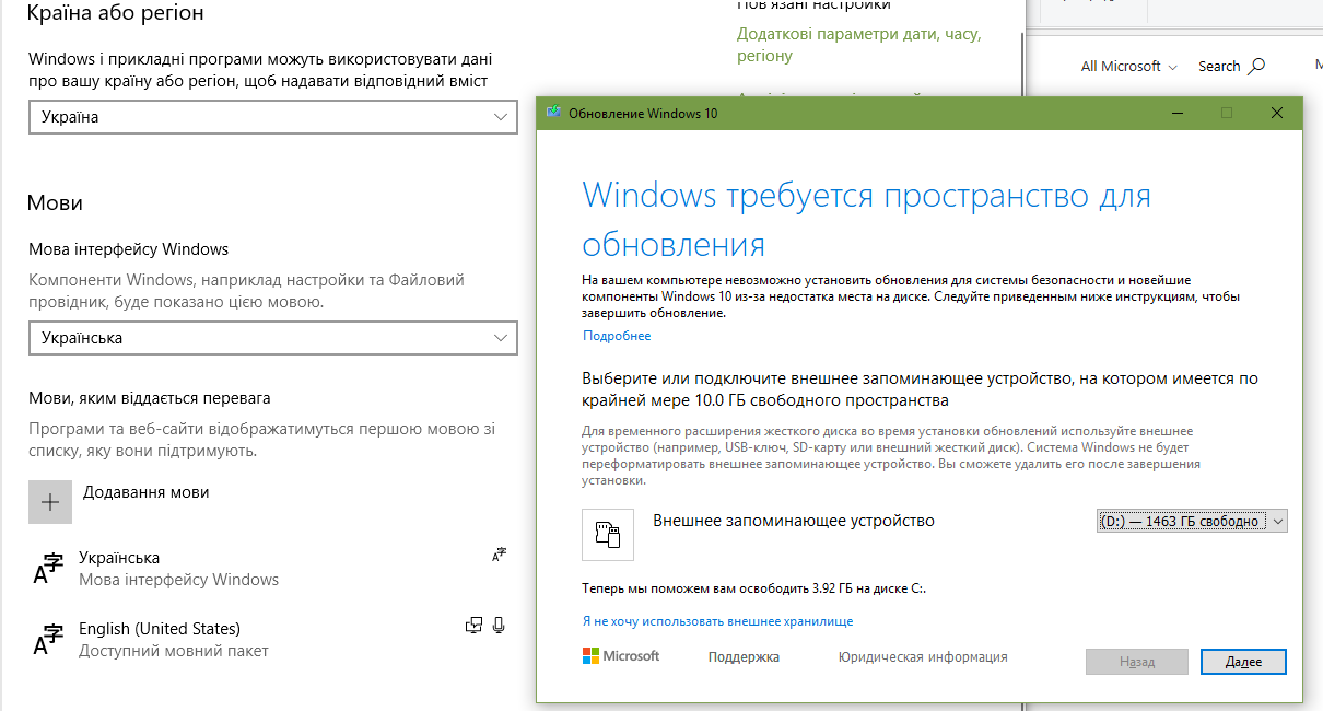 The Windows 10 Update system dialog popped up in foreign language e918fbf7-7719-4f48-affe-257a31453ead?upload=true.png