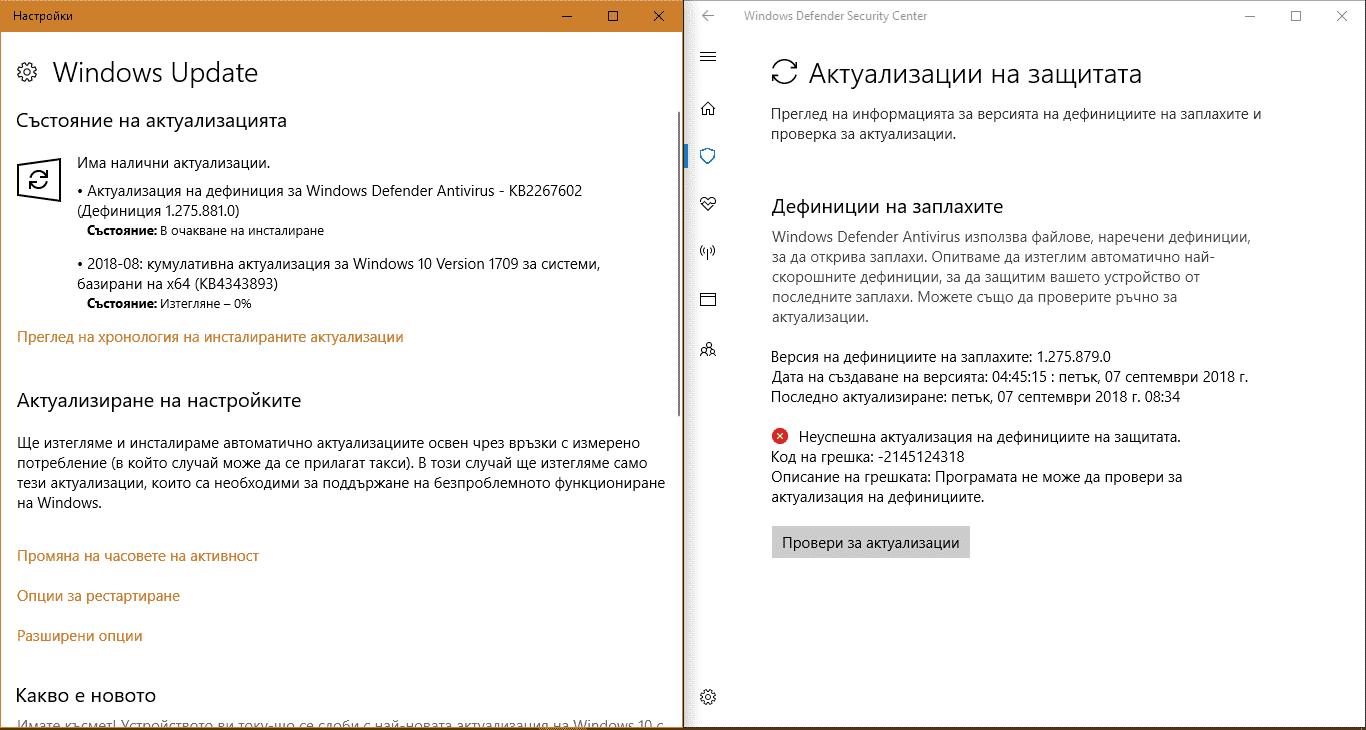 cant install 2 windows updates ea4ee727-ed4c-4391-8bea-e63a15c7bc75?upload=true.png