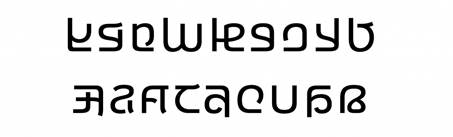 What is new for Windows 10 May 2019 Update version 1903 ebrima-font.png