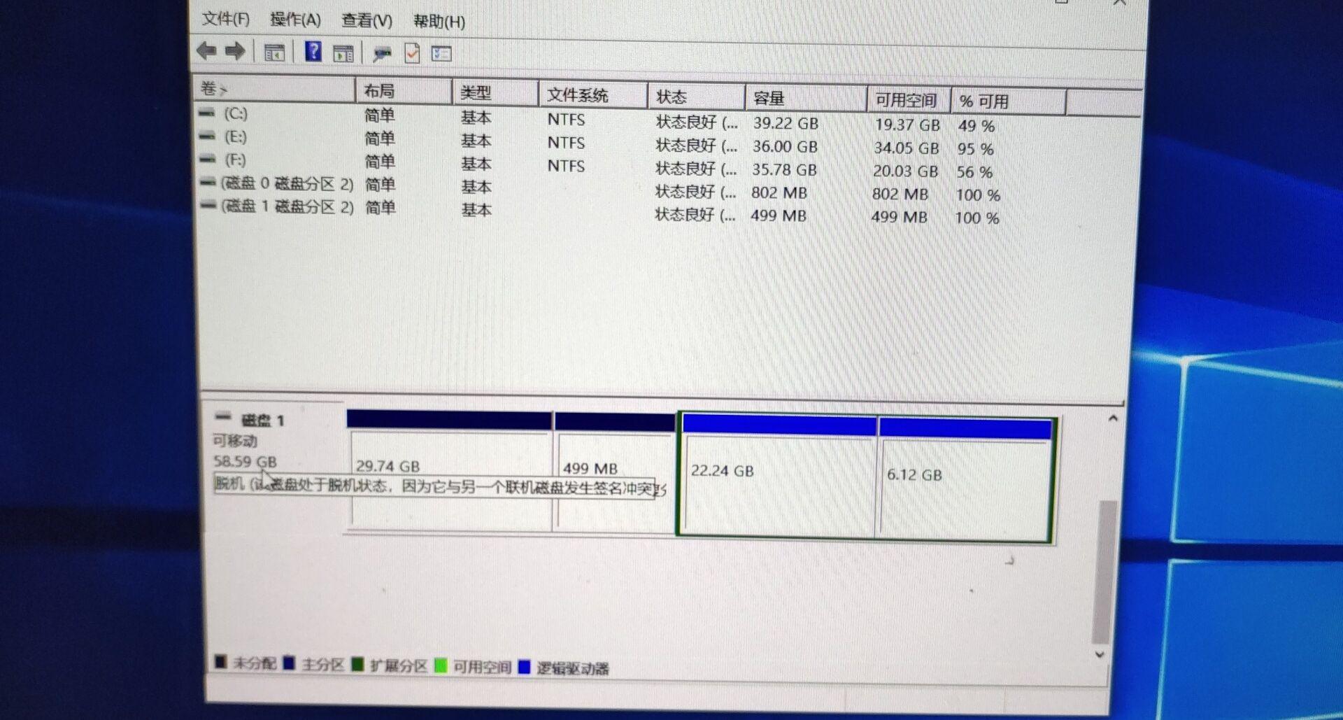 U盘脱机 ed5e6302-3e79-4f61-ab1b-ef179584f2c5?upload=true.jpg