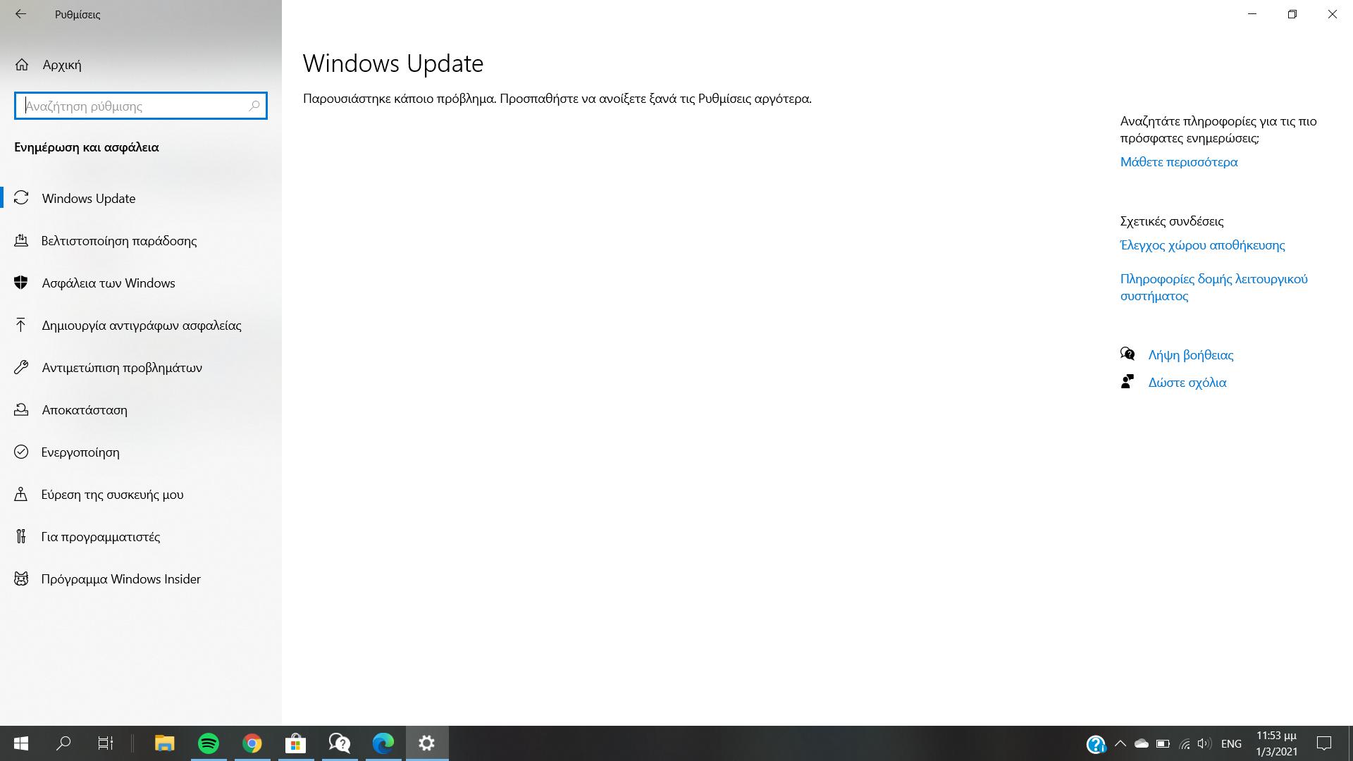 Updates fe8253ad-40a6-4eb6-a024-1461df234a19?upload=true.png