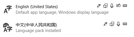 Issues with input language. ffc374ee-d411-472e-9c0a-95533e85972a?upload=true.png