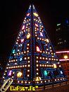Nvidia Optimus lights on/off like a christmas tree, any workaround? pacmantree_thm.jpg
