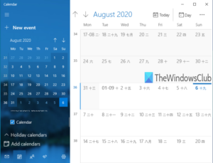 How to Enable or Disable Alternate Calendar in Windows 10 Calendar app Windows-10-Calendar-app-with-alternate-calendar-300x229.png